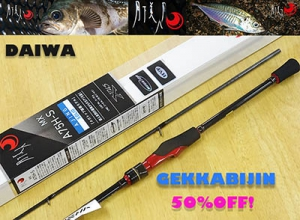 Garage Sale 50%OFF DAIWA Gekkabijin MX A75H-S AJING SOLID