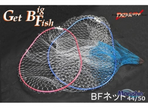 XmasSale DRAGON BF NET 50 Red  Only Frame & net