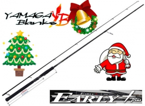 2019 Xmas sale/YAMAGA BLANKS EARLY Plus 96M
