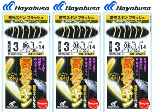 HAYABUSA Luminescence Skin SABIKI Flash #10/3pcs set