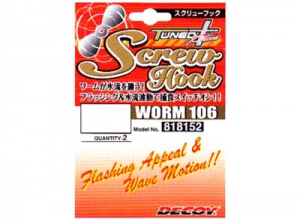 DECOY SCREW HOOK WORM 106 #1/0