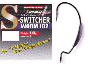 DECOY S-Switcher Worm102 #2/0