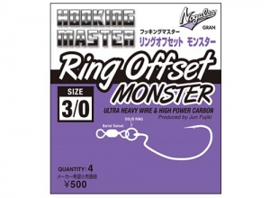 VARIVAS NOGALES Ring Offset Monster #2/0