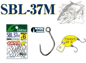 SBL-37M Cranking Barbless Hook #10