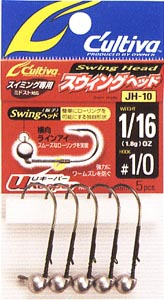 SWING HEAD JH-10 1/16oz