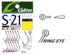 2019 Xmas sale/Cultiva Single Hook S-21/#10