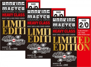 NOGALES HOOKING MASTER LIMITED EDITION HEAVY CLASS #1(3pcs set)