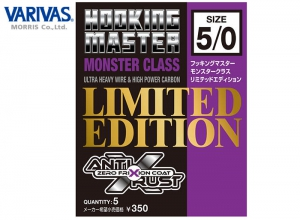 NOGALES HOOKING MASTER LIMITED EDITION MONSTER CLASS #6/0