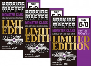 NOGALES HOOKING MASTER LIMITED EDITION MONSTER CLASS #5/0(3pcs s