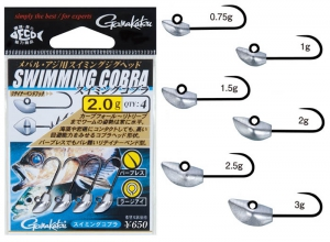 GAMAKATSU SWIMMING COBRA 0.75g