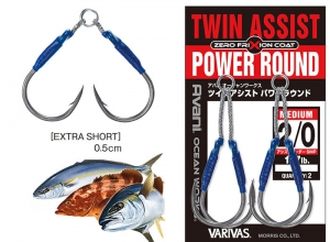 Avani TWIN ASSIST POWER ROUND EXTRA SHORT 1/0