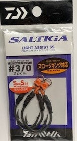 SALTIGA Light assist SS Rear short twin #3/0