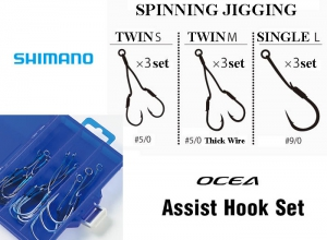 SHIMANO OCEA ASSIST HOOK SET EU-J03S