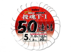 DAIWA Surf Fishing Rig 50 T-1 Appeal #4