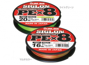 SIGLON PE X8 #0.3(5lb)-150m Light Green