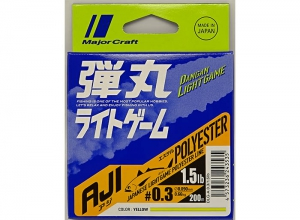 Major Craft DANGAN LIGHT GAME 1.5lb-200m POLYESTER