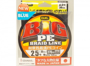 DUEL BIG PE BRAID LINE BLUE #1.5(25lb)-150yds(135m)