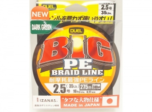 DUEL BIG PE BRAID LINE BLUE #3.0(40lb)-150yds(135m)