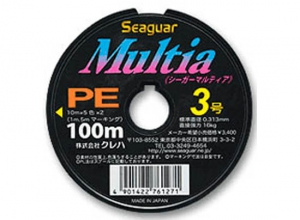 Seaguar Multia PE5-600m