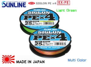 SUNLINE SIGLON PE x4 150m-#0.6 (10lb) Light Green