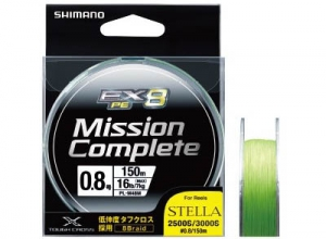 Mission Complete EX8 150m-#0.4(8.0lb)/Sight Lime