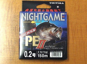 40%OFF UNITIKA NIGHT GAME PE-II The MEBARU 2lb-150m