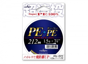 PE+TAPERED LINE 0.8-7.0/212m