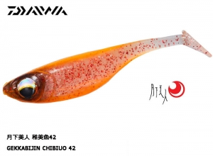 DAIWA GEKKABIJIN CHIBIUO 42 Double Krill Orange