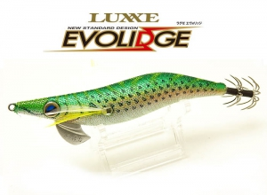 GAMAKATUS LUXXE EVOLIDGE SHALLOW #3.5 #14