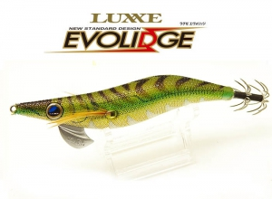 GAMAKATUS LUXXE EVOLIDGE SHALLOW #3.5 #15
