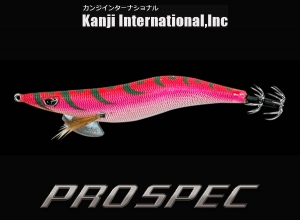 KANJI INTERNATIONAL PROSPEC STANDARD #3.5 - 12