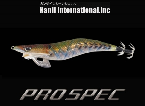 KANJI INTERNATIONAL PROSPEC STANDARD #3.5 - 33