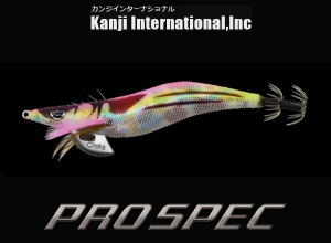 KANJI INTERNATIONAL PROSPEC STANDARD #3.5 - 38