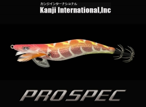 KANJI INTERNATIONAL PROSPEC STANDARD #3.5 - KS06RT