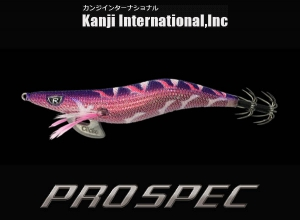 KANJI INTERNATIONAL PROSPEC STANDARD #3.5 - KS07RT