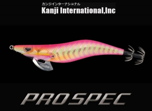 KANJI INTERNATIONAL PROSPEC STANDARD #3.5 - SH05