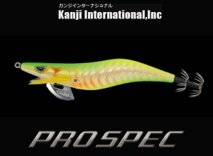 KANJI INTERNATIONAL PROSPEC STANDARD #3.5 - SH08