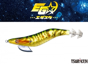 TSURIKEN EGISTA #3.5 Gold Prawn
