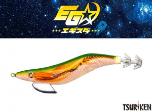 TSURIKEN EGISTA #3.0 Red Green