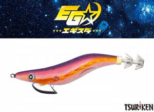 TSURIKEN EGISTA #3.5 Red Purple