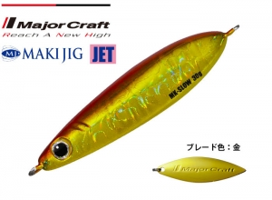 Major Craft MAKI JIG SLOW 20g #03