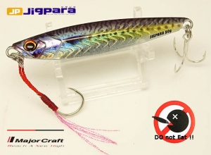 MajorCraft JIGPARA 20g #85 Real Color