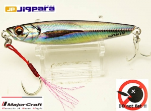 MajorCraft JIGPARA 20g #82 Real Color