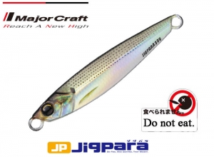 MajorCraft JIGPARA 60g #88 Real Color