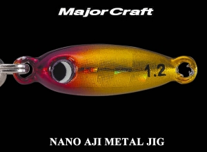 MAJOR CRAFT NANO AJI METAL JIG 0.6g #3 RedGold [KEIMURA]