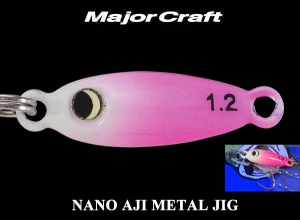 MAJOR CRAFT NANO AJI METAL JIG 0.6g #7 Glow Pink