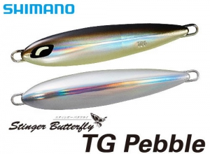 Garage Sale OCEA TG Pebble 120g-33T
