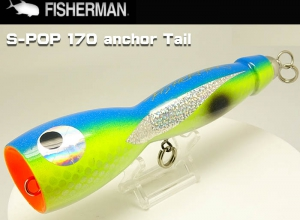 FISHERMAN S-POP 170 anchor Tail #04