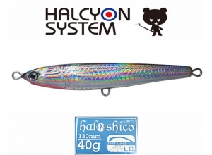 Halshico Tuna Special 130mm 40g-LC  13 H-CBK