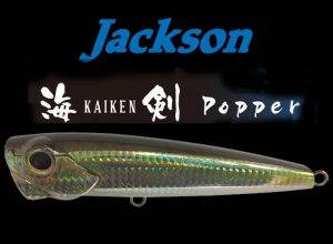 Jackson KAIKEN POPPER 140mm SINK